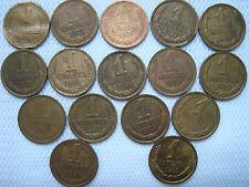 1 Kopek USSR (CCCP) Russia Coin Soviet Union Coin
