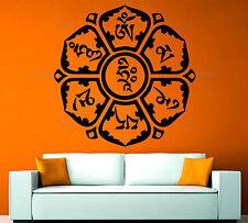 Om Mani Padme Hum Hindu Buddhist Mantra Sanskrit Deco Vinyl Wall Sticker Art