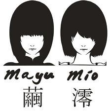 Sticker  -- MAYU /  MIO -- Project Zero 2 Fatal Frame 2 --