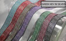 "3/4"" Greek Key with Metallic Silver Jacquard Ribbon Trim x 1yard various colours"