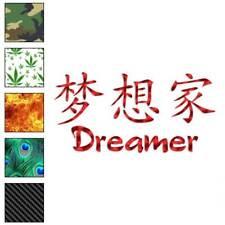 Dreamer Chinese Symbols Decal Sticker Choose Pattern + Size #2604