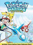 Pokemon - Heroes: The Movie (DVD