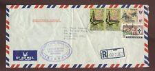 SARAWAK 1977 REGIST.AIRMAIL to GB...FATIMAH HOTEL MIRI