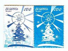 NATALE - CHRISTMAS BELARUS 2006 set