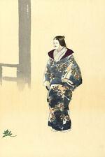 Actors in the Noh Theater Eboshiori by Tsukioka Kogyo 1926 5b Art