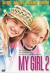 My Girl 2 (DVD, 2002) Anna Chlumsky, Brand New!
