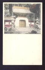 Japan Kokemon Gate Temple NIKKO PPC U/B