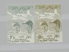 Syria UAR 1958 V28-29 Sailing flight day Sports MNH