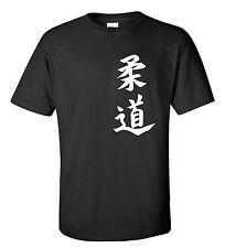 JUDO in Japanese Kanji T-SHIRTS, for men, women & kids - all sizes available