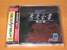 Devil Summoner Soul Hackers GIOCO SEGA SATURN USATO JAP