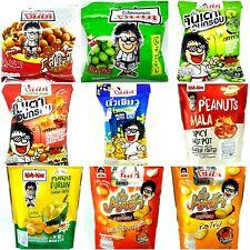 KohKae Thai Coated Snack Healthy Tasty Flavour Delicious Halal Flavor Vegan Food