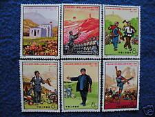 P.R China 1972 Sc#1084-89(N33-38) Set MNH VF
