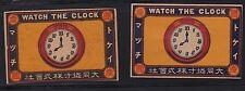 Ancienne étiquette Allumettes Japon   AAA1899 Pendule Horloge 3