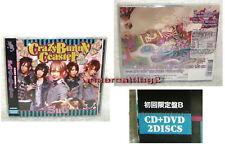 Japan SuG Crazy Bunny Coaster Taiwan Ltd CD+DVD (Ver.B)