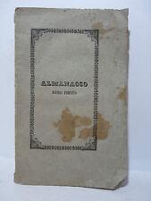 AGRICOLTURA - ZUCCHI : ALMANACCO AGRARIO PERPETUO 1845 BOLOGNA  Coltivazione