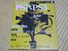 METAL GEAR SOLID PEACE WALKER COVER MAGAZINE FAMITSU 2010 PSP PS3 JAPAN z