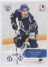 2012-13 SE Real KHL Dynamo Moscow #DYN-005 Filip Novak (KHL) Hockey Card