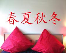 Wandtattoo chinesisch 4 Jahreszeiten Schriftzeichen  25 Farben 8 Größen