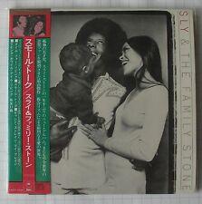 SLY & THE FAMILY STONE - Small Talk + 4 BONUS REMASTERED JAPAN MINI LP CD NEU!