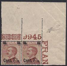 REGNO 1927 - 7,1/2 c. n.136b VARIETA' MICHETTI + NUMERO DI TAVOLA 9945