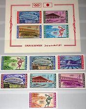 UMM AL QIWAIN 1964 19-25 A Block 1 A Olympics Tokyo Stadien Stadiums Sport MNH