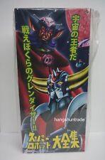 HL Pro Super Robot Daizenshu UFO Robot Grendizer Force Five Grandizer Goldorak