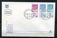 ISRAEL - 1983, FDC 1° JOUR - FLEURS et FRUITS, timbres série  860/862