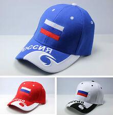 Cap mit Stickerei RUSSIA Kappe Hut Россия Münze Farbwahl, neu