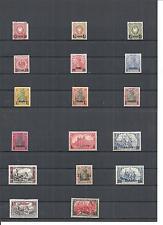 Türkei, DAP, 1884 - 1913, Einzelmarken ex Michelnummern: 1 - 52 *, ungebraucht *