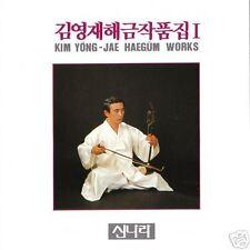 Musique du Monde Corée Haegeum Violon à Deux Cordes Asiatique Kim Yong-Jae