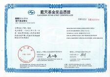 Lantern Fund Unit Certificate, China 1994, 1000 Fund Units