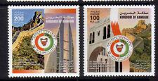 Bahrain, World Trade Center, Great China wall, Architect, 7 Wonders, MNH 2v 2008