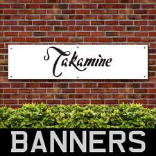 TAKAMINE GUITARS WHITE PVC BANNER SHOWROOM PRINTING SIGNS (BANPN00305)