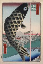 "Utagawa Ando Hiroshige : ""Suido Bridge and Surugadai"" (1857) — Fine Art Print"
