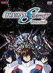 Gundam Seed Destiny Final Plus DVD