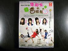 Japanese Drama Hanawake No Yon Shimai DVD English Subtitle