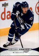 2011-12 Upper Deck Hockey Card Pick 251-450