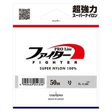 Fighter Pro-Line Super Nylon leader/tippet line