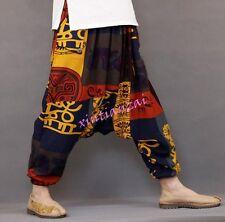 Mens Wide Leg Harem Hakama Ethnic Baggy Linen Loose Cotton Samurai Pants Floral