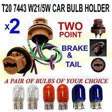 T20 (580) W21/5W 12v 21/5W CAR BULB HOLDER + BULBS