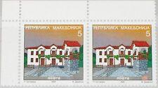 MACEDONIA MAKEDONIEN 1999 152 148 colour Varity Abart Architecture Gebäude MNH