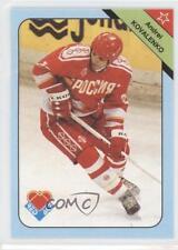 1992-93 Red Ace Russian Hockey Stars #34 Andrei Kovalenko Card