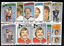 1976-77 OPC O PEE CHEE NHL HOCKEY CARD ERROR & VARIATION 265-396 SEE LIST