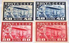 RUSSIA SOWJETUNION 1930 390-91 A-B C12-13 C12a-3a Flight Graf Zeppelin LZ127 MNH
