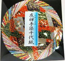 Japanese origami washi paper 40sheets / 15cm