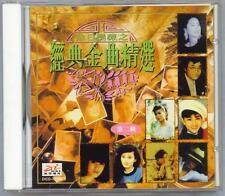 CHINESE CD VOL.2 - MINT CD - GOLD DISC