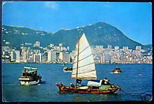 CHINA~1969 HONG KONG~25 YEAR ANNIVERSARY POSTAL STAMP