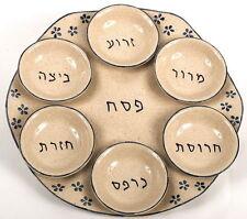 Ceramic Passover Plate Seder Pesach Tray Dish +6 Mini Bowls Judaica Pottery Art