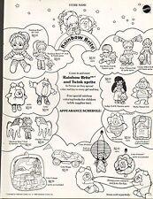 1983 VINTAGE TOY AD SHEET #693 - MATTEL - RAINBOW BRITE -  TWINK SPRITE