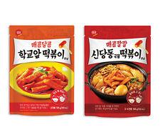 Korean Spicy&Sweet / Hot Spicy Topokki TTeokbokki Sauce Series for Rice Cake